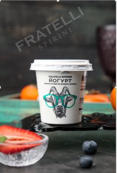 Йогурт из козьего молока - Fratelli Spirini - производство сыров в Екатеринбурге
